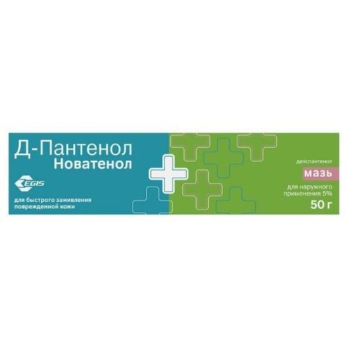 Купить Д-пантенол новатенол 5% 50,0 мазь д/наруж прим цена