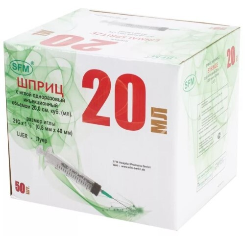 Купить Шприц 20мл 3-х компонентный n50 /импорт/sfm/ цена