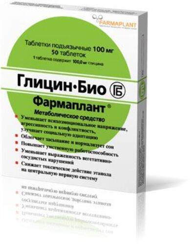 Купить Глицин-био фармаплант цена