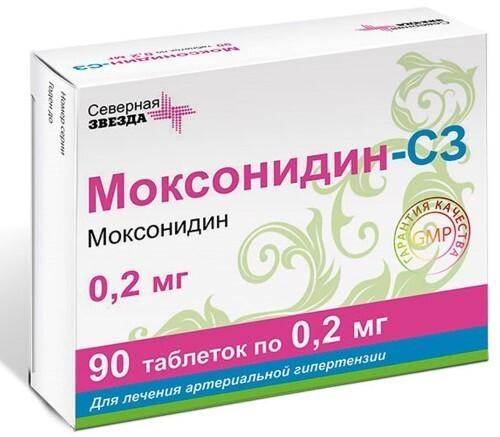 Купить Моксонидин-с3 цена