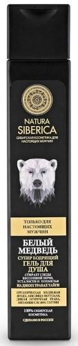 Купить Супер бодрящий гель для душа белый медведь 250мл цена