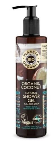 Купить Organic coconut гель для душа натуральный 280мл цена