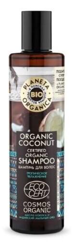 Купить Organic coconut шампунь для волос 280мл цена