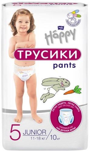 Купить BELLA BABY HAPPY ПОДГУЗНИКИ-ТРУСИКИ ДЛЯ ДЕТЕЙ РАЗМЕР 5/JUNIOR 11-18КГ N10 цена