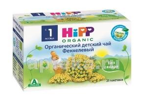 Купить HIPP БИО-ЧАЙ ФЕНХЕЛЕВЫЙ 1,5 N20 Ф/ПАК цена