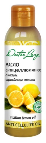 Купить Масло антицеллюлитное с маслом сицилийского лимона 100мл цена