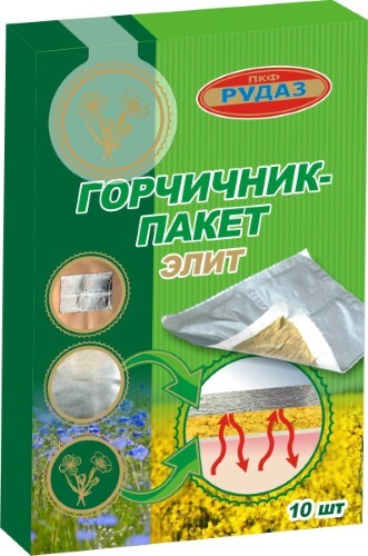 Купить Горчичник-пакет элит n10 цена