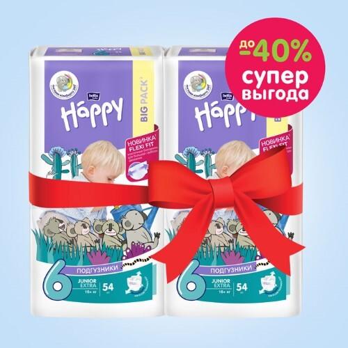 Купить Набор bella baby happy подгузники гигиенич для детей размер 6/junior extra 16+кг n54 из 2-х уп по специальной цене цена