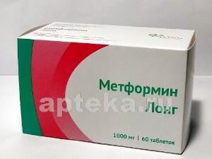Купить Метформин лонг 1,0 n60 табл пролонг высвоб /озон/ цена