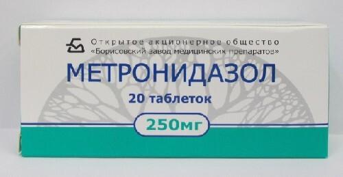Купить Метронидазол 0,25 n20 табл/борисов змп/ цена