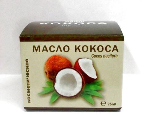 Купить Масло кокос косметическое 75мл цена