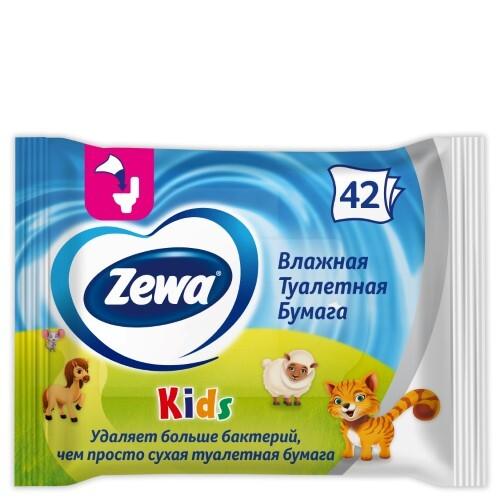 Купить Kids влажная туалетная бумага n42/детская цена