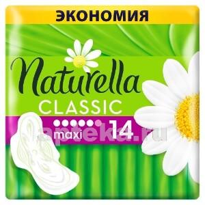 Купить Classic maxi camomile прокладки n7х2 цена
