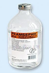 Купить РЕАМБЕРИН 1,5% 200МЛ N1 БУТЫЛКА Р-Р Д/ИНФ цена