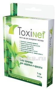 Купить Пластырь toxinet для выведения токсинов n5 пар цена