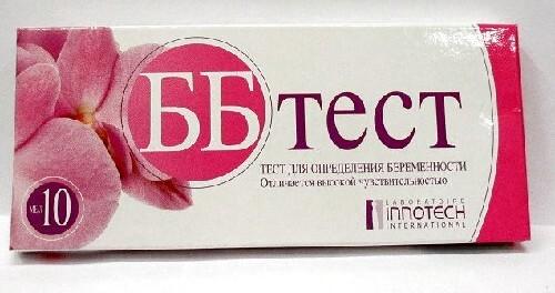 Тест для определения беременности бб n1