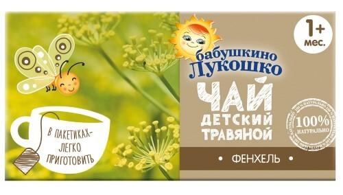 Купить БАБУШКИНО ЛУКОШКО ЧАЙ ДЕТСКИЙ ФЕНХЕЛЬ N20 Ф/П цена