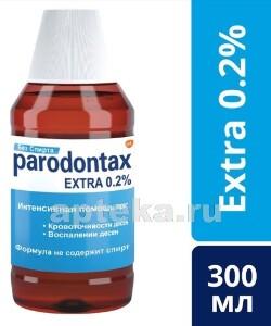 Ополаскиватель для полости рта extra 0,2% без спирта 300мл