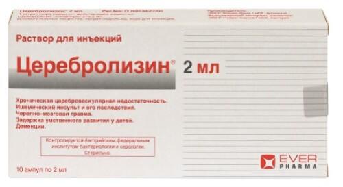 Купить ЦЕРЕБРОЛИЗИН 2МЛ N10 АМП Р-Р Д/ИН цена