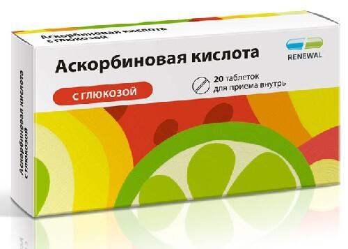 Купить Аскорбиновая к-та с глюкозой цена