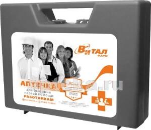 Купить Аптечка для оказания первой помощи работникам виталфарм тип 20 пластик/4580/5 цена
