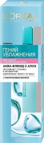 Купить Paris аква-флюид для лица гений увлажнения для сухой и чувствительной кожи 70мл цена