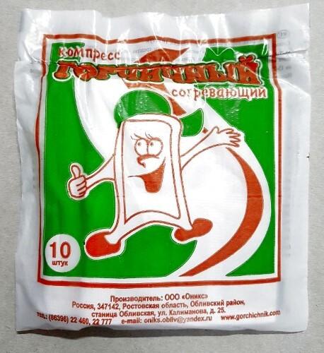 Купить Компресс горчичный согревающий n10 цена