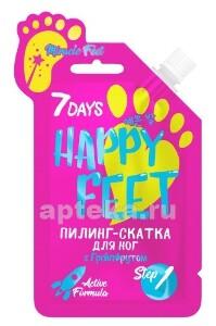 Купить Happy feet пилинг-скатка для ног miracle feet c грейпфрутом 25,0 цена