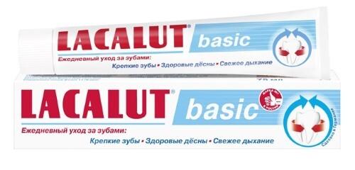 Купить Basic зубная паста 75мл цена