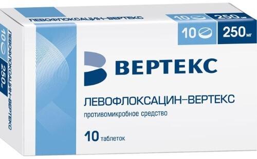 ЛЕВОФЛОКСАЦИН-ВЕРТЕКС