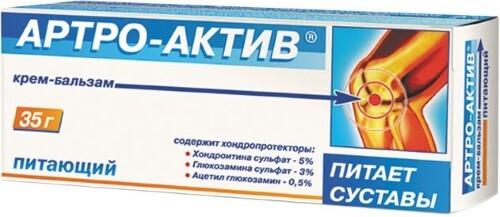 Купить АРТРО-АКТИВ КРЕМ-БАЛЬЗАМ ПИТАЮЩИЙ 35,0 цена