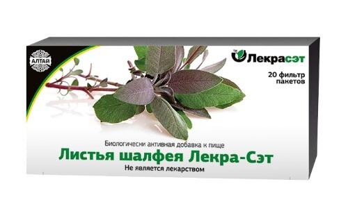 Купить Шалфей лекарственный листья лекра-сэт n20 ф/п цена