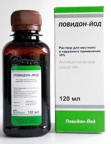 Повидон-йод р-р для наружного и местного применения