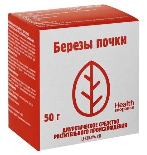 Купить БЕРЕЗЫ ПОЧКИ 50,0/ЗДОРОВЬЕ цена