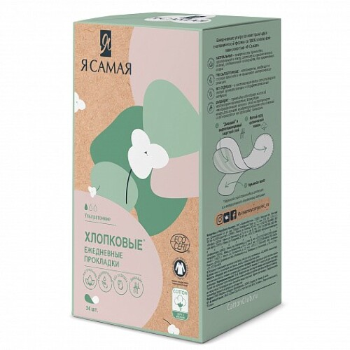 Купить Прокладки женские гигиенические ежедневные ультратонкие хлопковые n34 цена