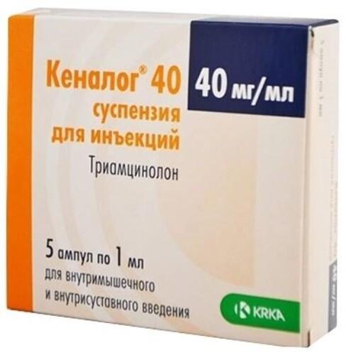 КЕНАЛОГ 40