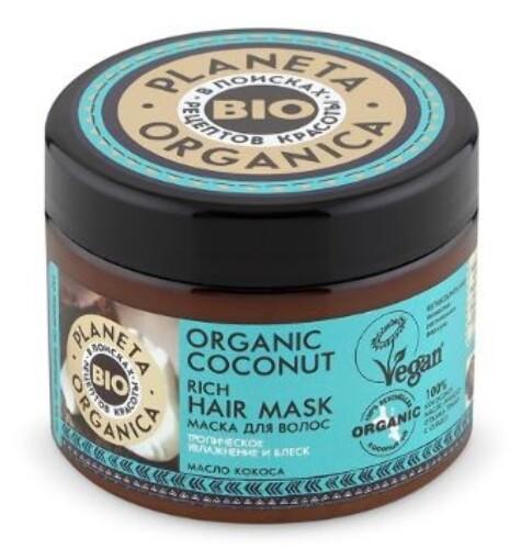 Купить Organic coconut маска для волос густая 300мл цена
