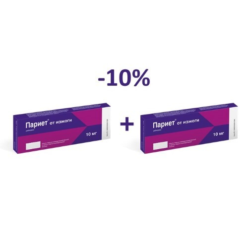 Купить Набор париет 0,01 n14 табл п/кишеч р-рим/оболоч закажи 2 упаковки со скидкой 10% цена