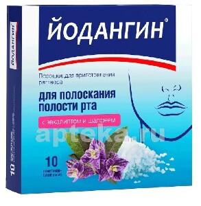 Купить Йодангин порошок для полоскания полости рта эвкалипт шалфей n10 пак-саше цена