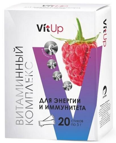 Купить Витаминный комплекс для энергии и иммунитета vitup цена