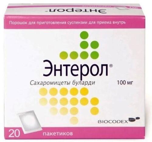 Купить ЭНТЕРОЛ 0,1 N20 ПАК ПОР Д/СУСП цена
