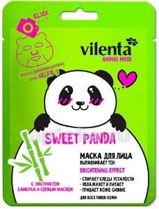 Купить Animal mask маска тканевая для лица sweet panda  с экстрактом бамбука и соевым маслом выравнивает тон n1 цена
