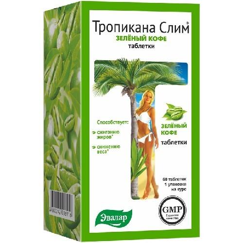 Купить Тропикана слим зеленый кофе цена