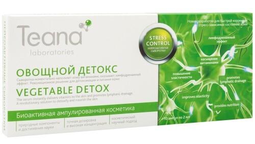 Купить Stress control нейроактивная сыворотка овощной детокс 2мл n10 цена