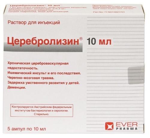 Купить ЦЕРЕБРОЛИЗИН 10МЛ N5 АМП Р-Р Д/ИН цена
