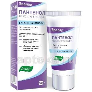 Купить Пантенол плюс хлоргексидин 5% крем 50,0 цена