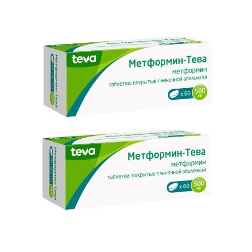 Купить Набор метформин-тева 0,5 n60 табл п/плен/оболоч - 2 упаковки по специальной цене цена