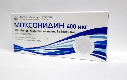 Купить Моксонидин 0,0004 n28 табл п/плен/оболоч /фармзащита/ цена