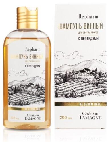 Купить Шампунь винный chateau tamagne с пептидами для светлых волос 200мл цена