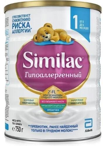 Купить Гипоаллергенный 1 смесь сухая для детей от 0 до 6 мес 750,0 цена